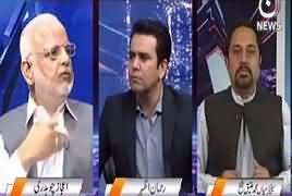 Islamabad Tonight With Rehman Azhar (Panama JIT) – 28th June 2017