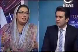 Islamabad Tonight With Rehman Azhar  (Panama JIT) – 6th July 2017