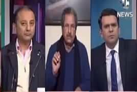 Islamabad Tonight With Rehman Azhar (PM's Speech) – 20th January 2017