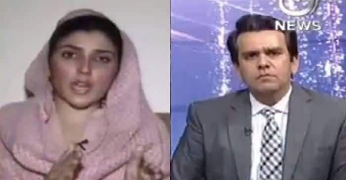 Islamabad Tonight With Rehman Azhar (PTI Ka Assembly Se Boycott) – 2nd December 2016