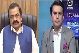 Islamabad Tonight With Rehman Azhar (Rana Sanaullah Exclusive) – 30th June 2017