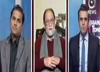 Islamabad Tonight With Rehman Azhar (Rangers Issue) – 28th December 2015