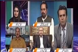 Islamabad Tonight With Rehman Azhar (Raza Rabbani Naraz) – 15th April 2017
