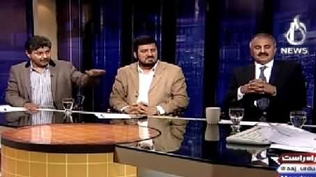 Islamabad Tonight With Rehman Azhar (Senate Elections) – 2nd March 2015
