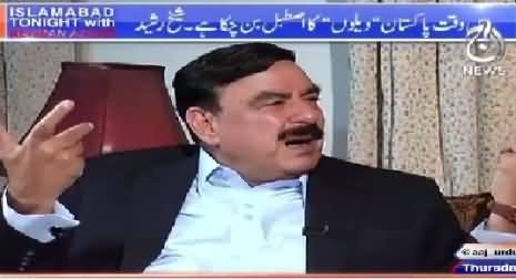 Islamabad Tonight With Rehman Azhar (Sheikh Rasheed Exclusive Interview) – 2nd July 2015