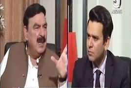 Islamabad Tonight With Rehman Azhar (Sheikh Rasheed Interview) – 16th June 2017