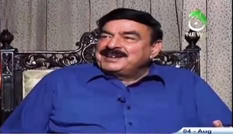Islamabad Tonight With Rehman Azhar (Sheikh Rasheed Interview) – 4th August 2016