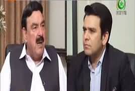 Islamabad Tonight With Rehman Azhar (Sheikh Rasheed Interview) – 4th August 2017