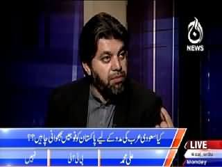 Islamabad Tonight With Rehman Azhar (Should Pakistan Send Army?) – 6th April 2015