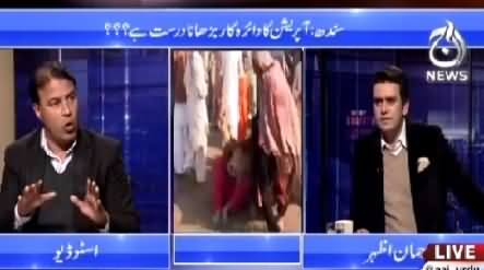 Islamabad Tonight With Rehman Azhar (Sindh Operation Expansion) - 2nd February 2015