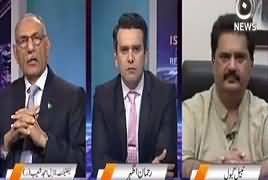 Islamabad Tonight With Rehman Azhar (Terrorism) – 26th February 2017
