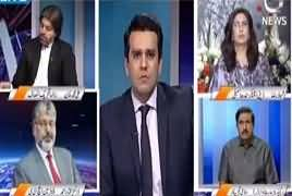 Islamabad Tonight With Rehman Azhar (Terrorism in Karachi) – 7th September 2017