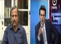Islamabad Tonight With Rehman Azhar (Turkey Military Coup) – 16th July 2016