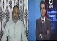 Islamabad Tonight With Rehman Azhar (Waseem Aftab Exclusive) – 10th March 2016