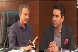 Islamabad Tonight With Rehman Azhar (Waseem Akhtar Exclusive) – 3rd February 2017