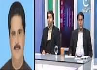 Islamabad Tonight With Rehman Azhar (Zardari Ka Naya Bayan) – 24th February 2016