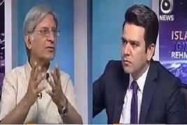 Islamabad Tonight With Rehman Azharm (Aitzaz Ahsan Interview) – 15th June 2017