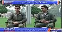 Islamabad Tonight With Rehmana Azhar (Defence Day Special) – 7th September 2015