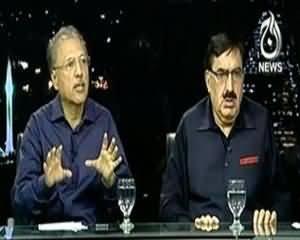 Islamabad Tonight (Karachi Issues) - 17th September 2013