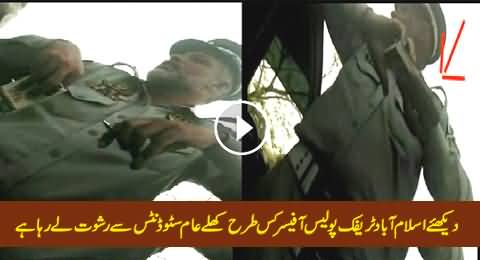 Islamabad Traffic Police Officer Demanding Bribe From Students, Leaked Video