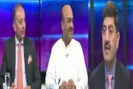 Islamabad Views (Chairman Senate, Govt Vs Opposition) – 11th July 2019