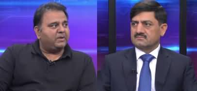 Islamabad Views (Fawad Chaudhry Exclusive Interview) - 11th October 2019