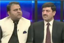 Islamabad Views (Fawad Chaudhry Exclusive Interview) – 4th July 2019