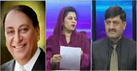 Islamabad Views (Future of Sharif Brothers) – 5th May 2019