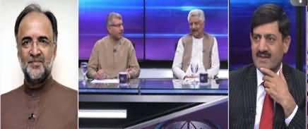 Islamabad Views (Giraftariyan, Ahtajaj Aur Ahtasab) - 19th September 2019