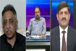 Islamabad Views (Judge Video Scandal) – 13th July 2019
