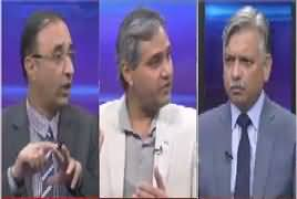 Islamabad Views (Kashmir Per Pakistan Ka Radd e Amal) – 9th August 2019