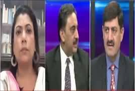 Islamabad Views (Kulbhushan Case Ka Faisla) – 18th July 2019