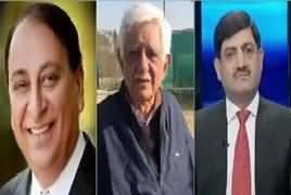 Islamabad Views (Mohmand Dam Issue) – 4th January 2019