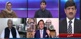 Islamabad Views (Nawaz Sharif Bonds Issue) - 14th November 2019
