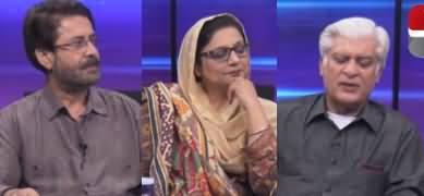 Islamabad Views (PM Imran Khan Jalsa in Muzaffarabad) - 13th September 2019