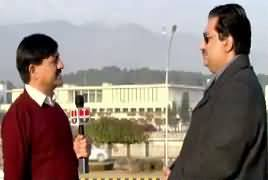 Islamabad Views (PTI Ka Nishana Sindh Per) – 17th January 2019
