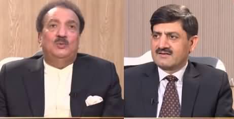 Islamabad Views (Rehman Malik Exclusive Interview) - 15th September 2019
