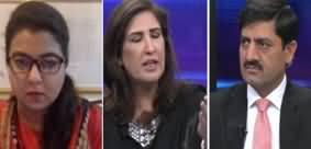 Islamabad Views (Salamati Ke Challenges Aur Hum) - 6th October 2019