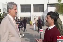 Islamabad Views (Shahbaz Sharif As PAC Chairman) – 14th December 2018