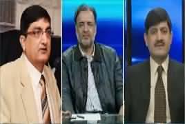 Islamabad Views (Sheikh Rasheed's Deadline To Shahbaz Sharif) – 9th February 2019