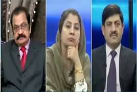 Islamabad Views (Siasi Mahaz Arai) – 14th March 2019