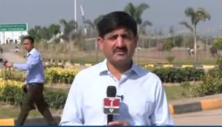 Islamabad Views (Special Show From Kartarpur Corridor) - 26th October 2019