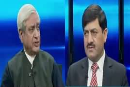 Islamabad Views (Syed Fakhar Imam Exclusive Interview) – 30th December 2018
