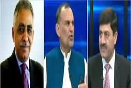 Islamabad Views (What Is The Agenda of Opposition) – 15th June 2019