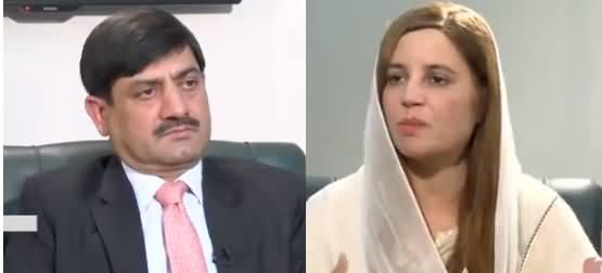Islamabad Views (Zartaj Gul Exclusive Interview) - 21st November 2018