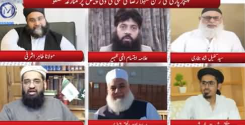 Islamic Scholars & Ulemas Views on Shehla Raza's Remarks About Hazrat Ameer Muawiya