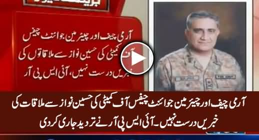 ISPR Denies Rumors About Army Chief & CJCSC Meeting With Hussain Nawaz
