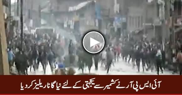 ISPR Released New Song For Kashmir Solidarity Day