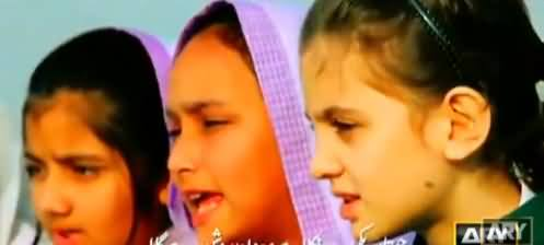 ISPR Released New Song Pays Tribute to Martyred APS Students