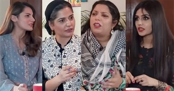 Israel's Atrocities Against Palestinians And Reaction of World - Reema, Benazir, Natasha & Mehmal's Vlog